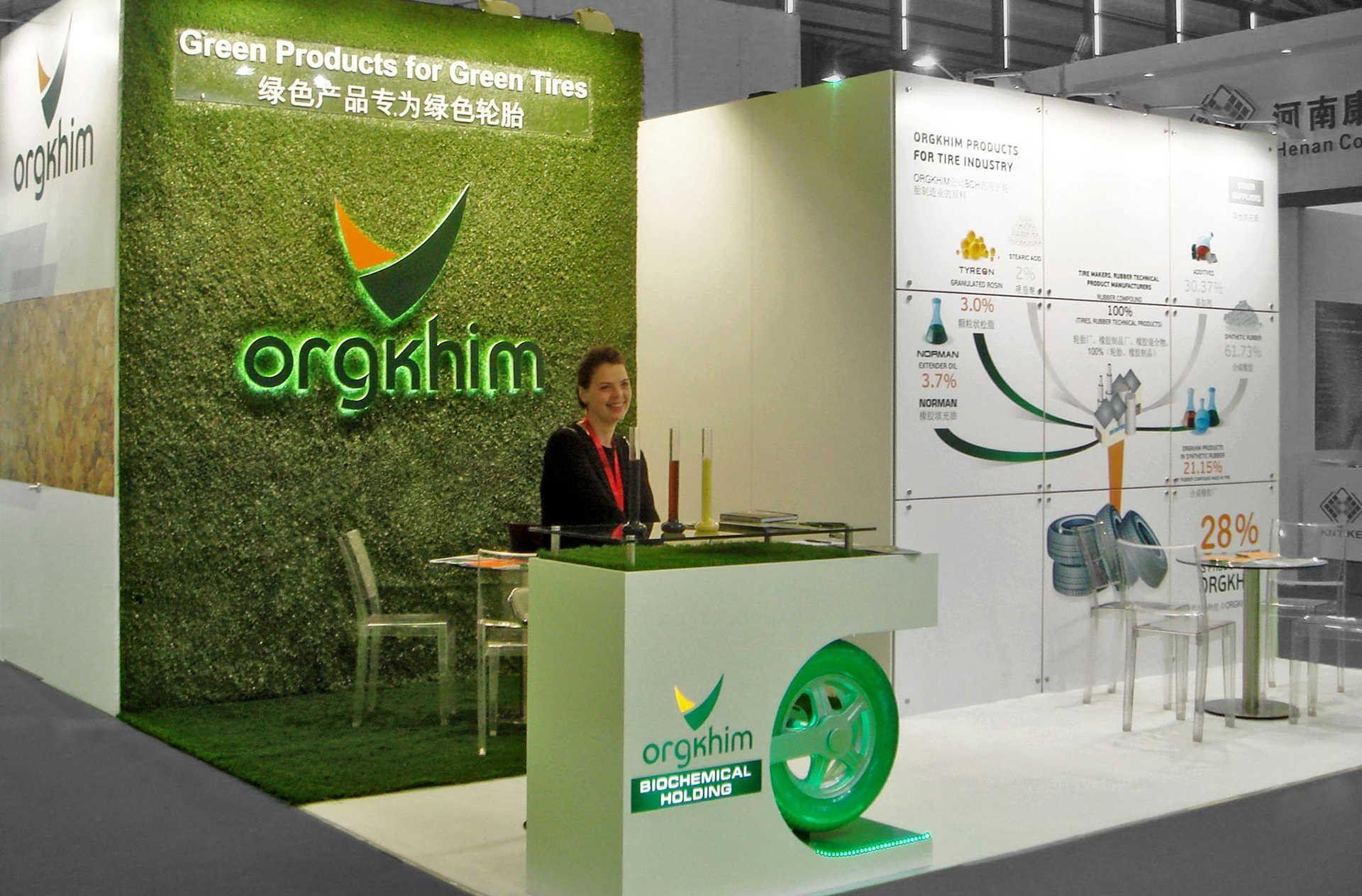 «Оргхим» представит на Tire Technology Expo 2018 масла-пластификаторы для «зеленых» шин