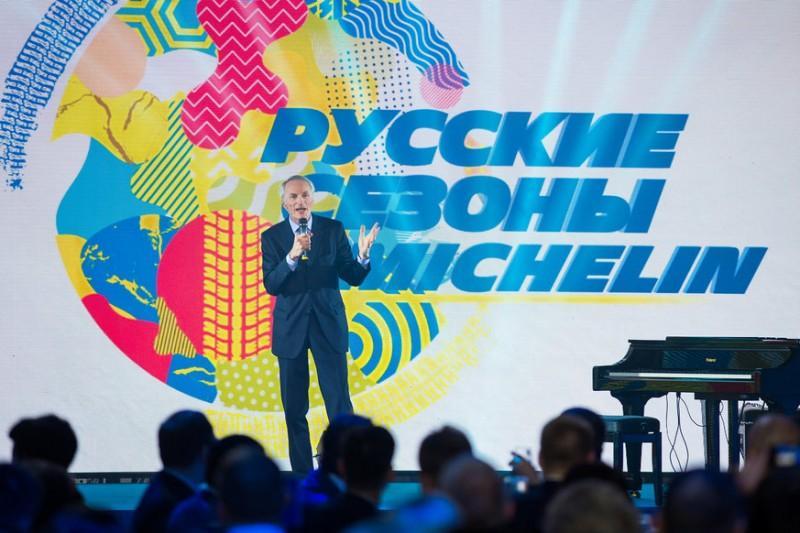 Русские сезоны Michelin отмечены престижной премией bema в области событийного маркетинга