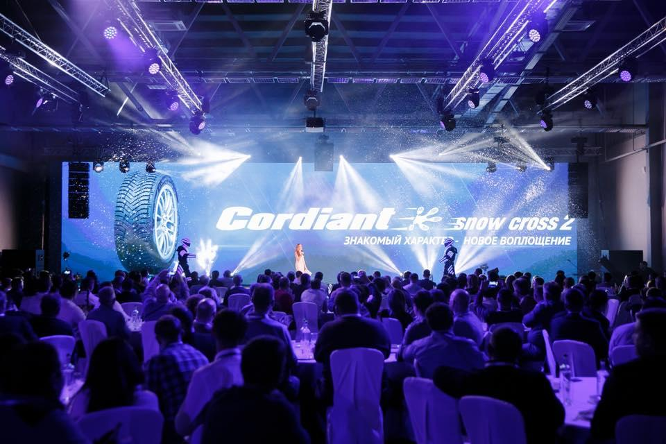 Cordiant представил новинки 2018 года