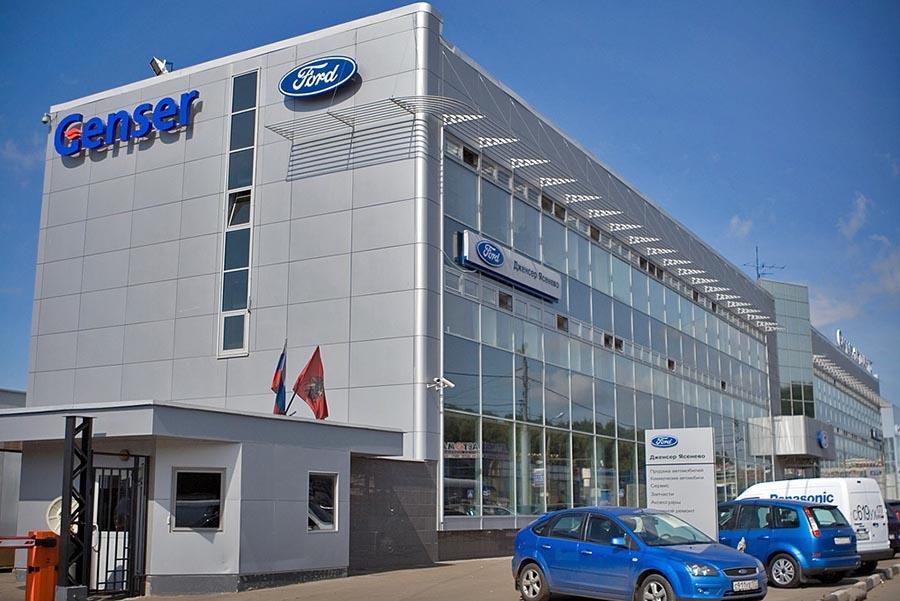 Ford прекратил сотрудничество с одним из крупнейших дилеров