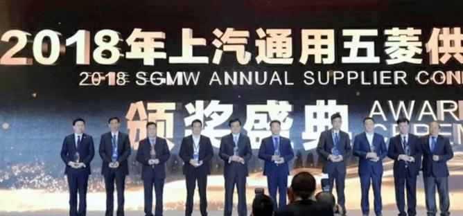 SGMW отметила Linglong Tire за высокое качество поставляемых шин