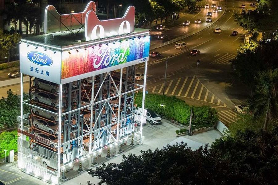 Ford и Alibaba запустили автомат по продаже машин