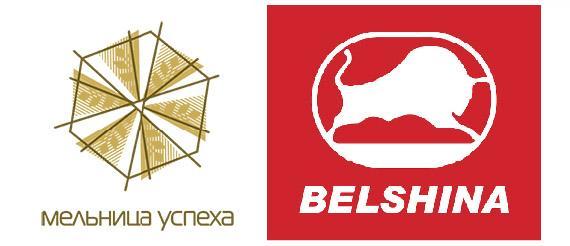 «Белшина» - партнер бизнес-форума «Мельница успеха 2018»