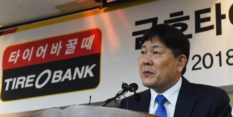 Tire Bank включается в борьбу за контрольный пакет акций Kumho Tire