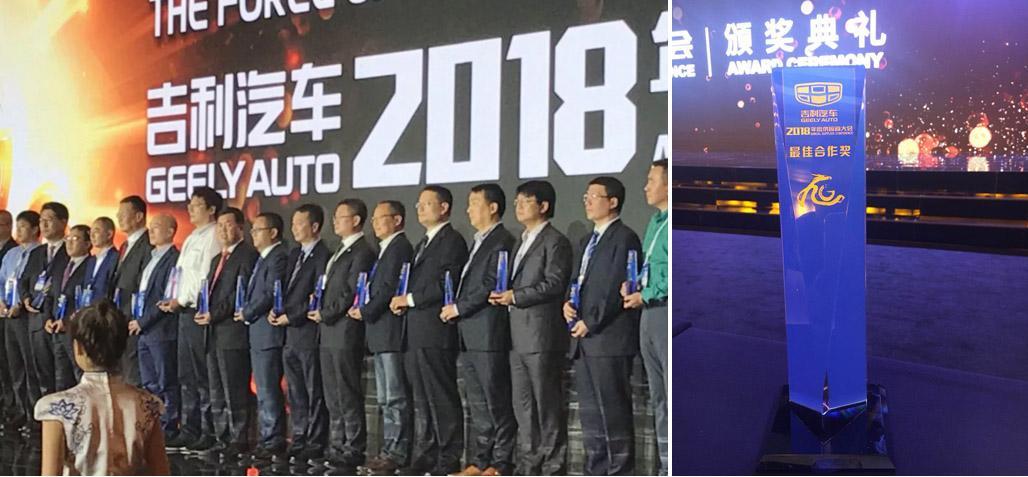 Linglong Tire признана «Лучшим партнером» компании Geely