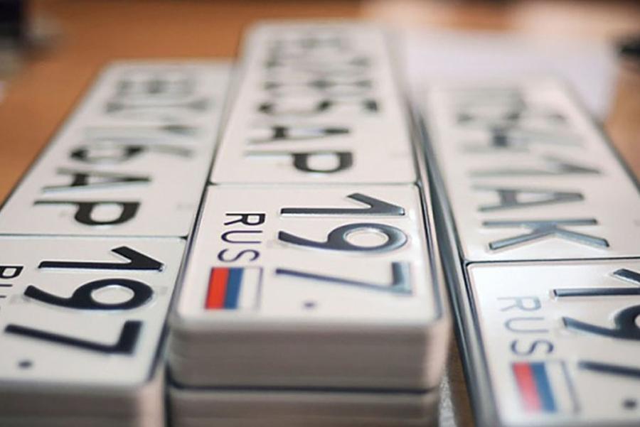 Срок хранения номеров в ГИБДД увеличат до года