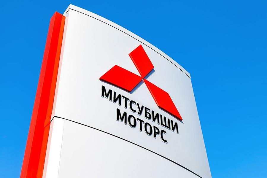 Mitsubishi рассказала, как правильно называть марку на русском