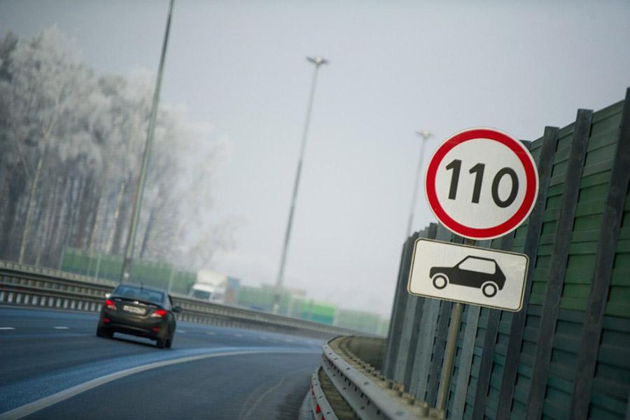 Ограничение в 110 км/ч установят еще на ряде магистралей