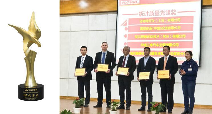 Great Wall отметила Cooper Tires премией за высокое качество поставляемых шин