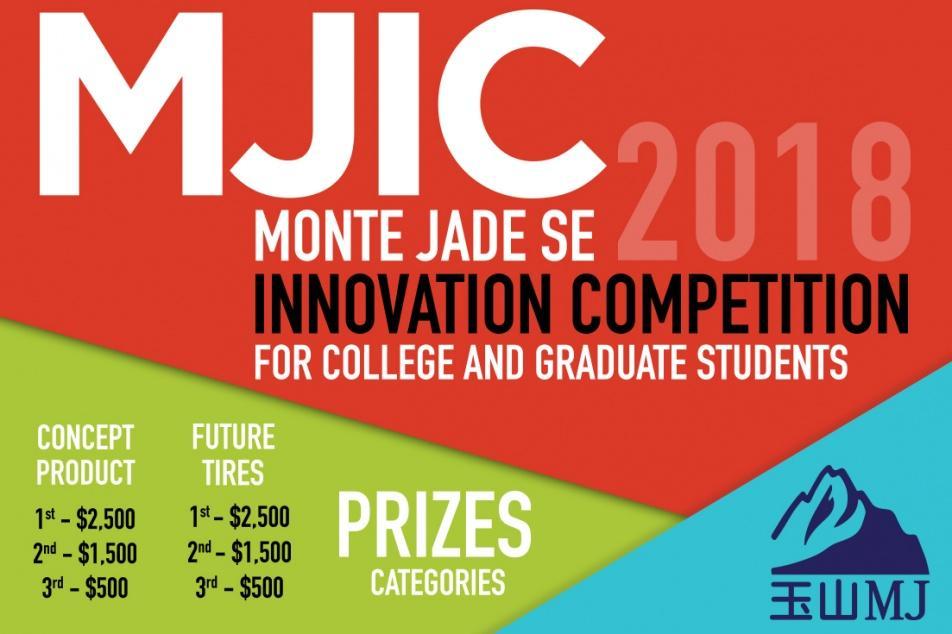 Maxxis спонсирует конкурс студенческих проектов «Шины Будущего»