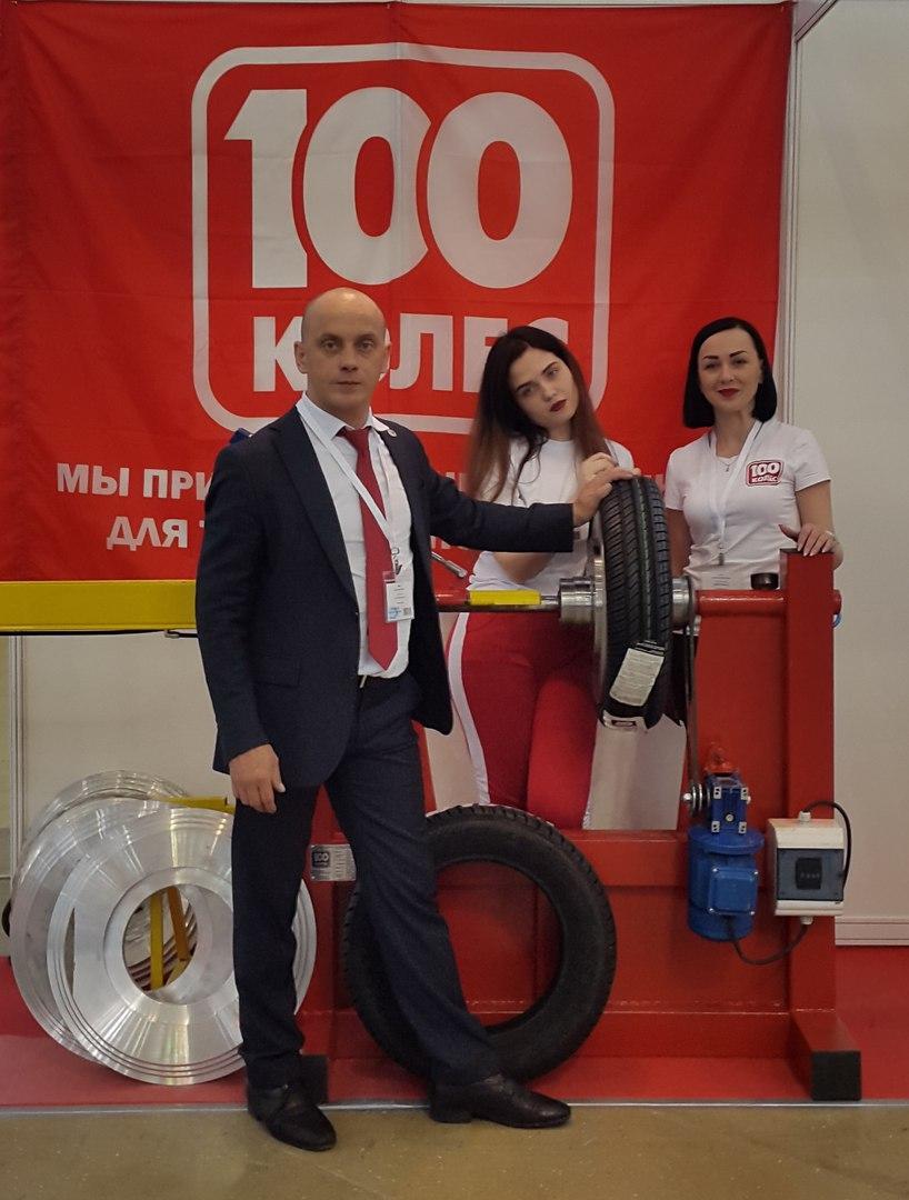 «Калибр -100» позволит увеличить скорость проверки качества шин в два раза