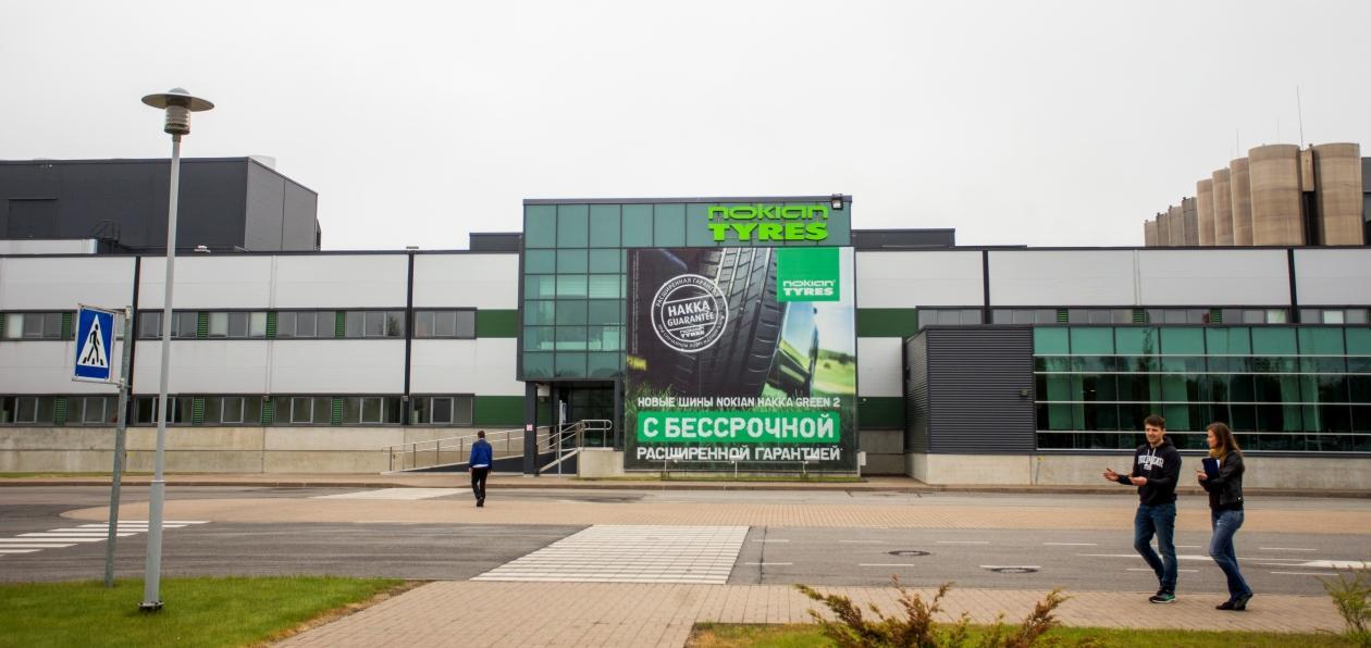 Nokian Tyres вошла в число лучших работодателей в России