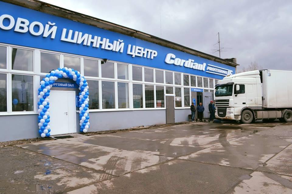 «Кордиант» открыл первый грузовой шинный центр Cordiant Professional