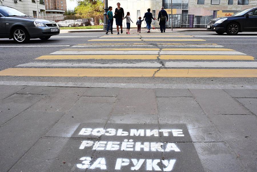 Пешеходные переходы в Москве «заговорили»