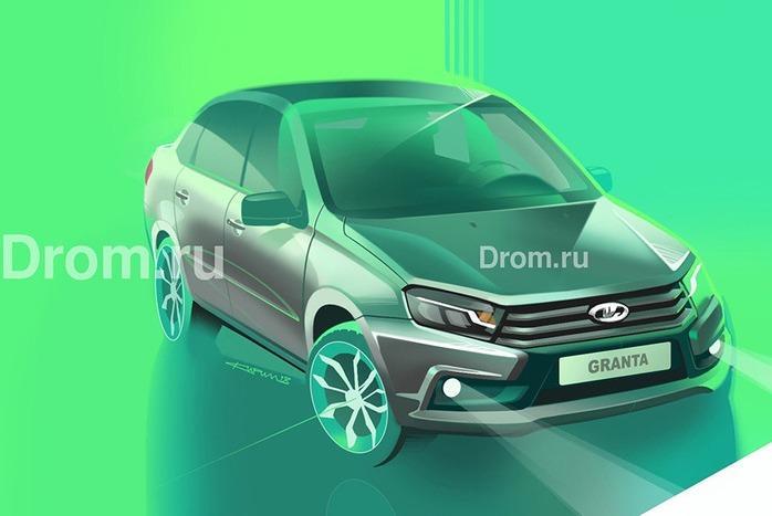 Фары для обновленной Lada Granta повезут из Узбекистана