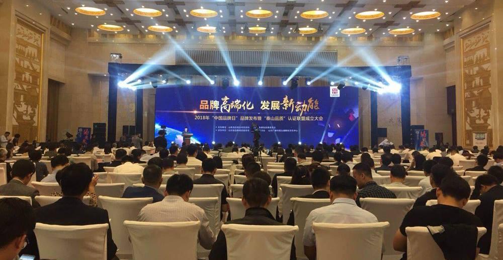 Linglong Tire в Топ-100 самых ценных брендов Шаньдуна