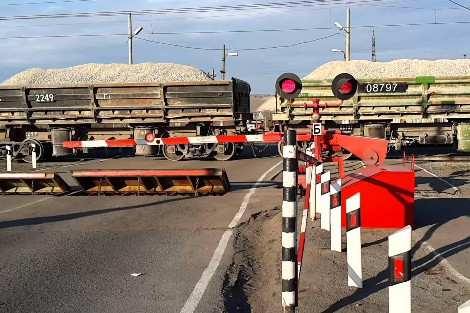 Штраф на железнодорожных переездах перестанет быть «скидочным»