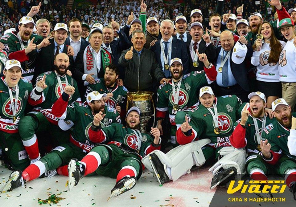 Viatti празднует третье чемпионство казанского «Ак Барса»