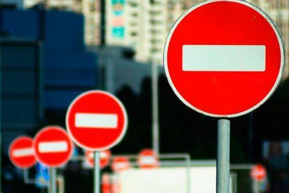Москвичей призвали отказаться от личного транспорта
