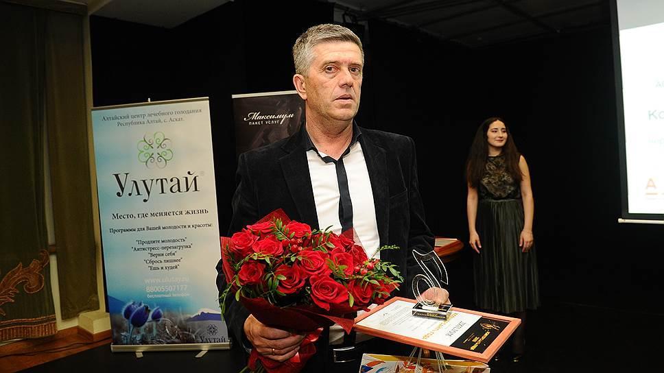 Алтайский шинный комбинат - лауреат премии «Коммерсантъ года»