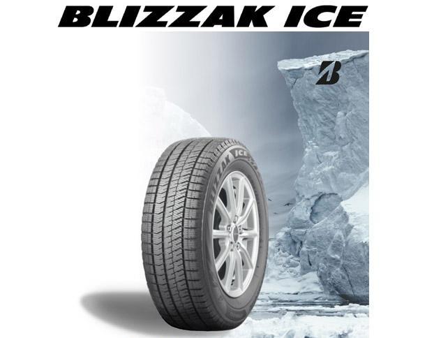 Bridgestone анонсировала российский дебют новых фрикционных покрышек Blizzak Ice