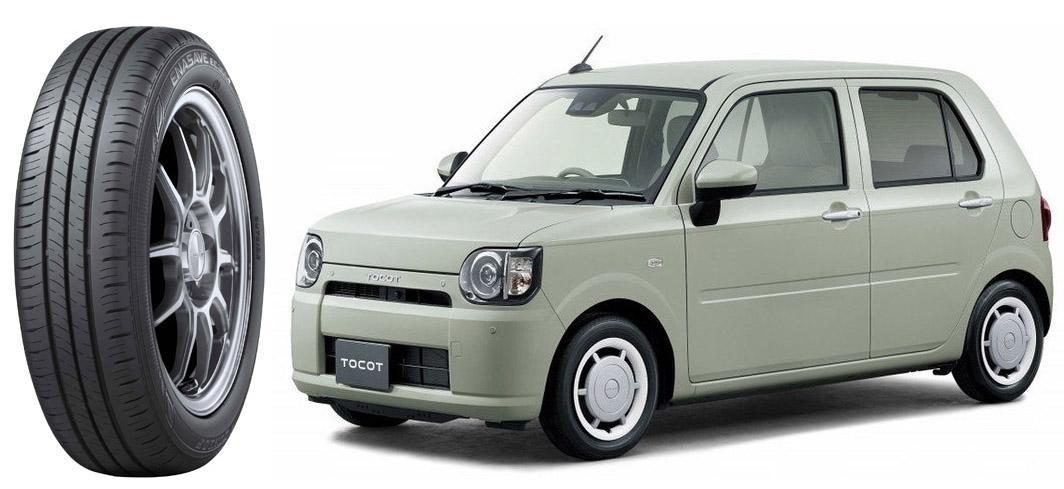 Dunlop Enasave EC300+ вошли в список стандартного оборудования новых Daihatsu Mira Tocot