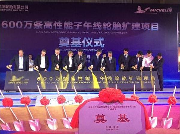 Michelin China приступила к реализации проекта расширения мощностей завода в Шэньяне