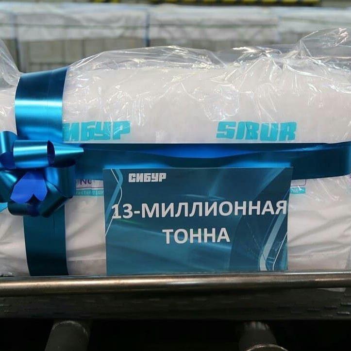 Воронежская площадка СИБУРа отметила производственный юбилей