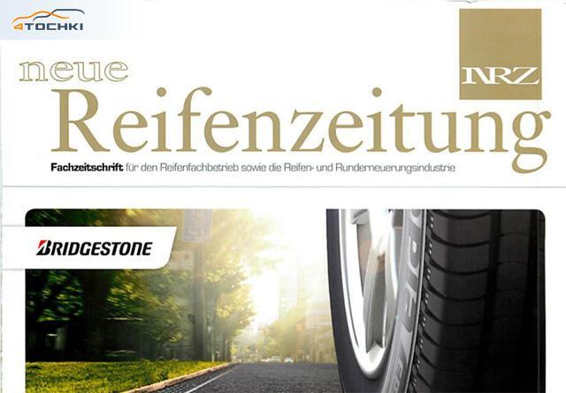 Neue Reifenzeitung опубликовал новый рейтинг крупнейших шинопроизводителей