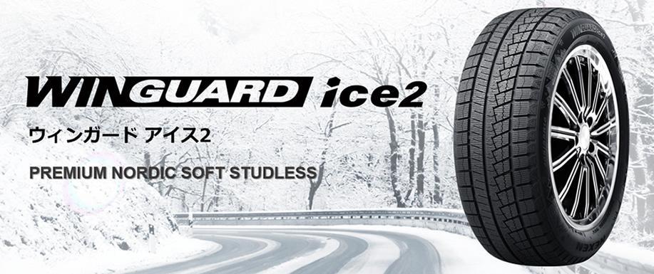 Nexen Tire выводит на рынок Японии новые зимние шины WinGuard ice2