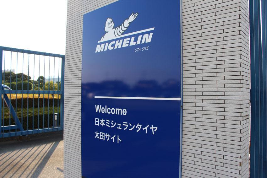 Мишлен разрабатывает шины с низким уровнем шума в своей японской лаборатории в Ота