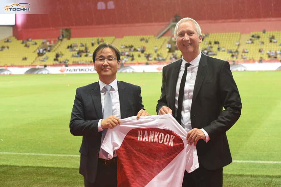 Hankook Tire France становится спонсором AS Monaco