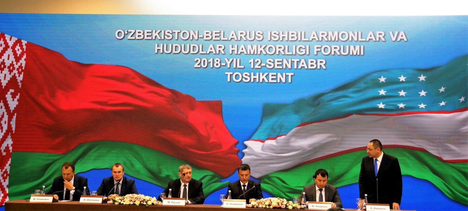 Беларусь готова помочь Узбекистану в развитии отечественной шинной промышленности