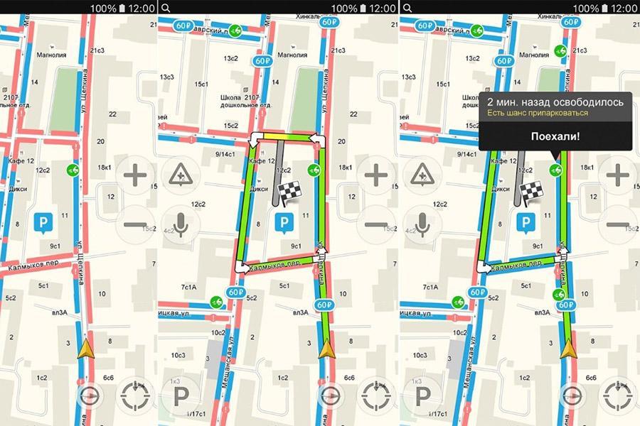 В Москве заработает новый сервис для поиска парковочных мест