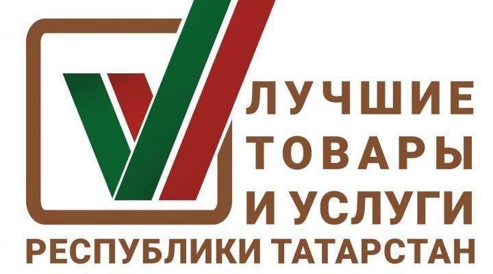 Зимние шины Viatti и грузовые ЦМК-шины Kama среди лучших товаров Татарстана
