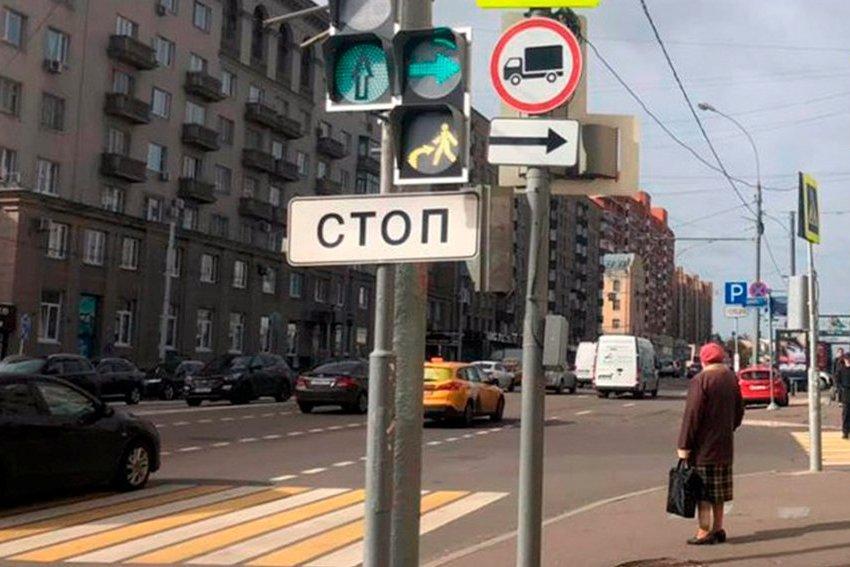 Водителям и пешеходам разрешили двигаться одновременно