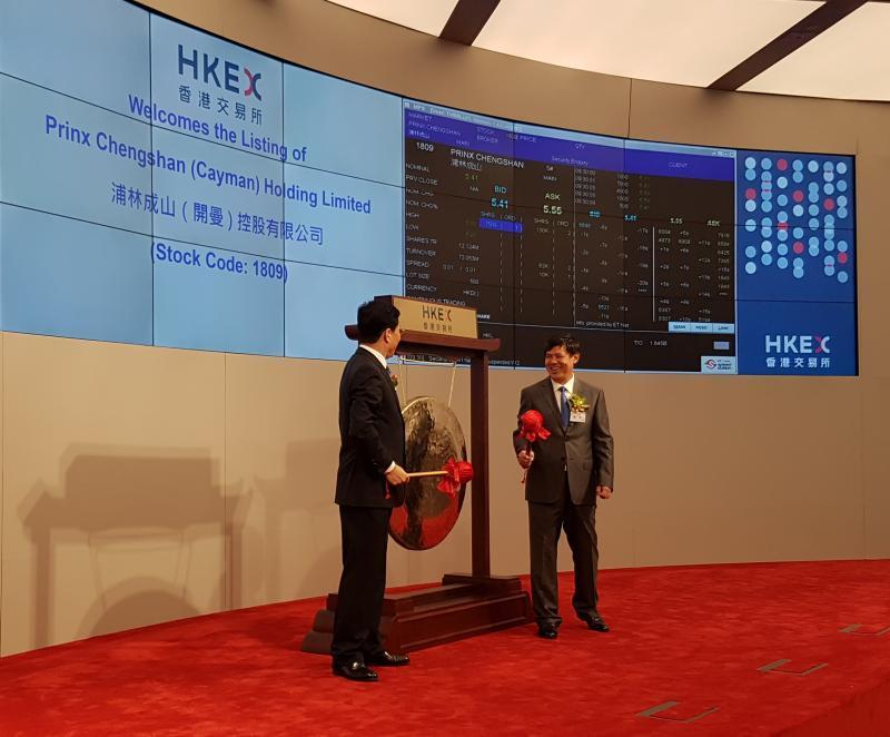 Prinx Chengshan дебютировала на Гонконгской фондовой бирже