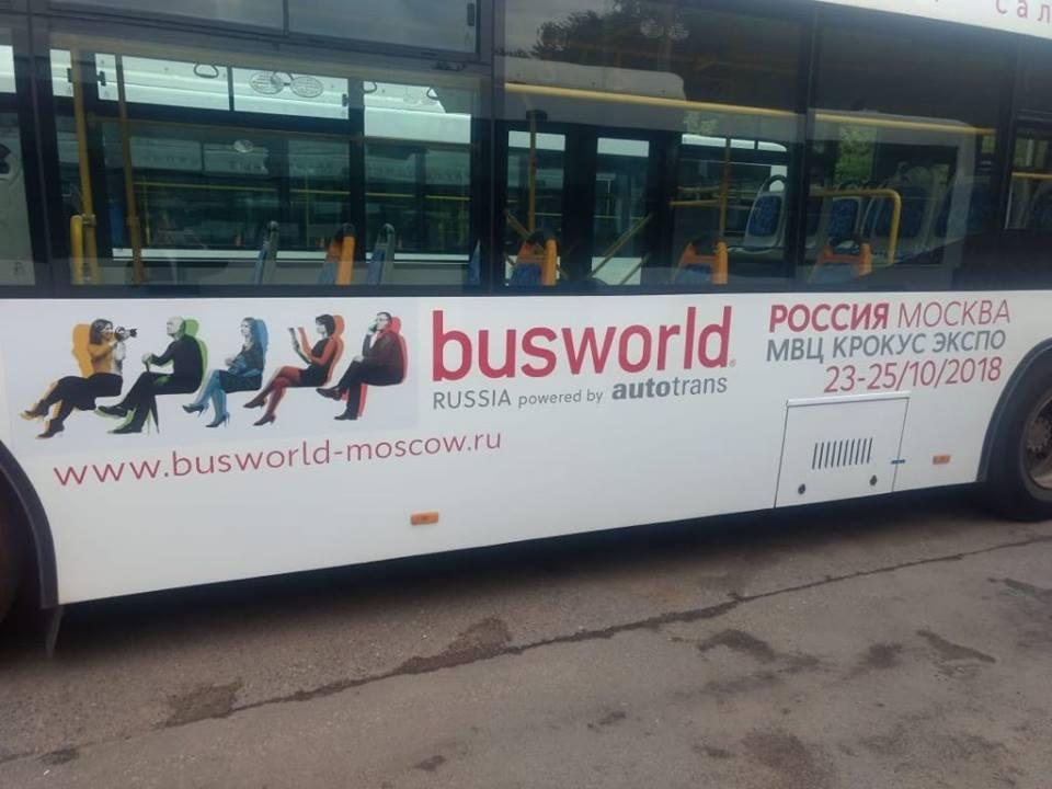 Kama Tyres привезет на Busworld 2018 шины для автобусов и легкого коммерческого транспорта