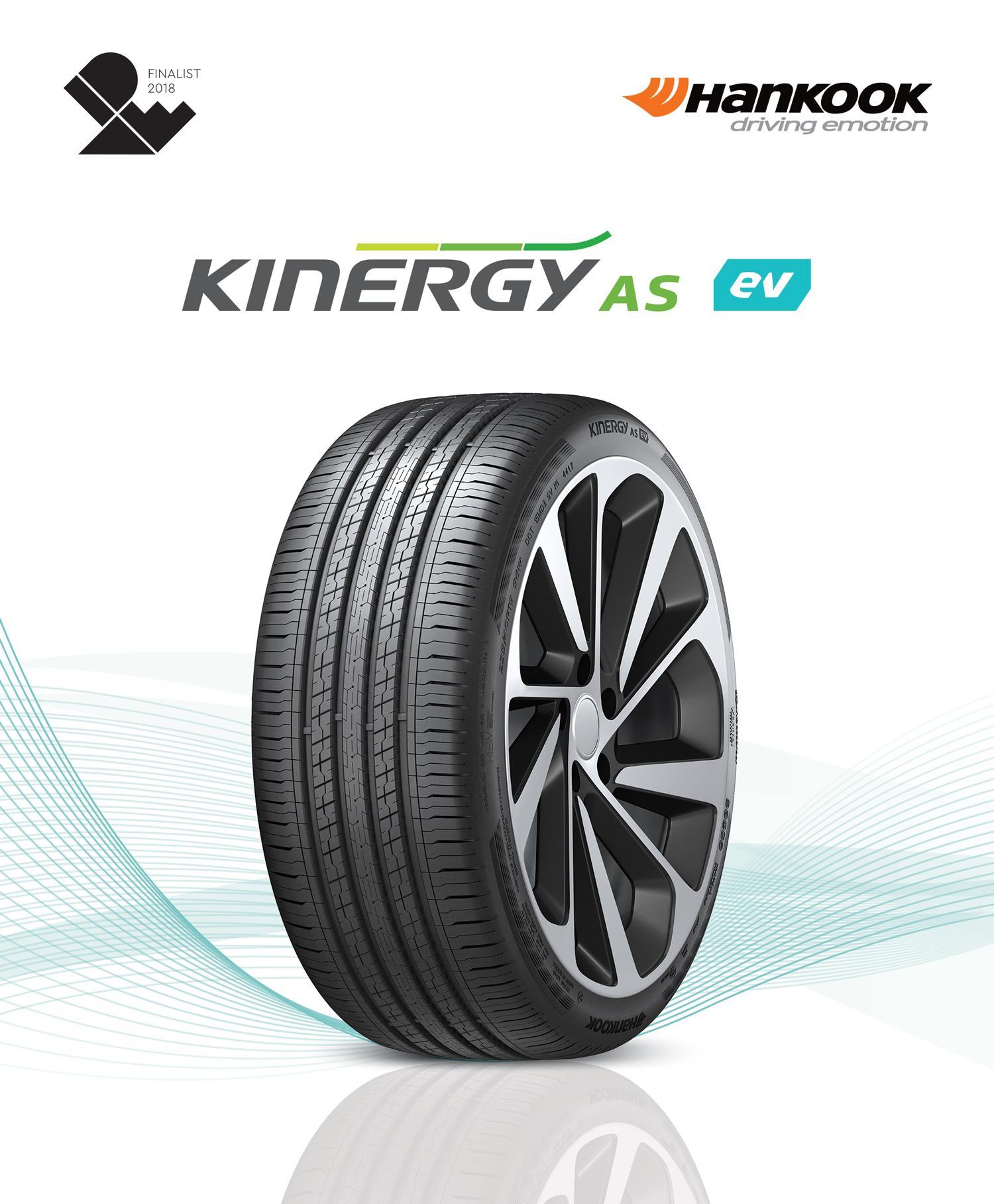 Hankook Tire получила премию IDEA 2018 за электромобильные шины Kinergy AS ev