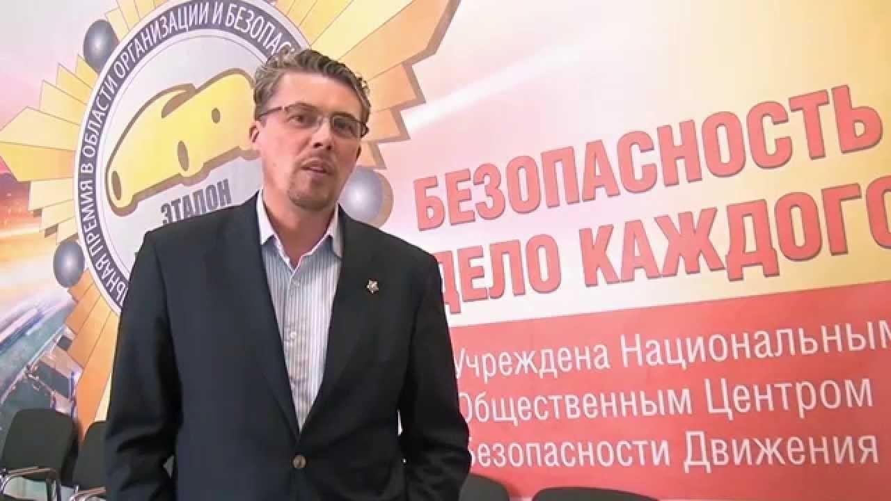 Руководитель Федерации автовладельцев России против отмены знака «Шипы»