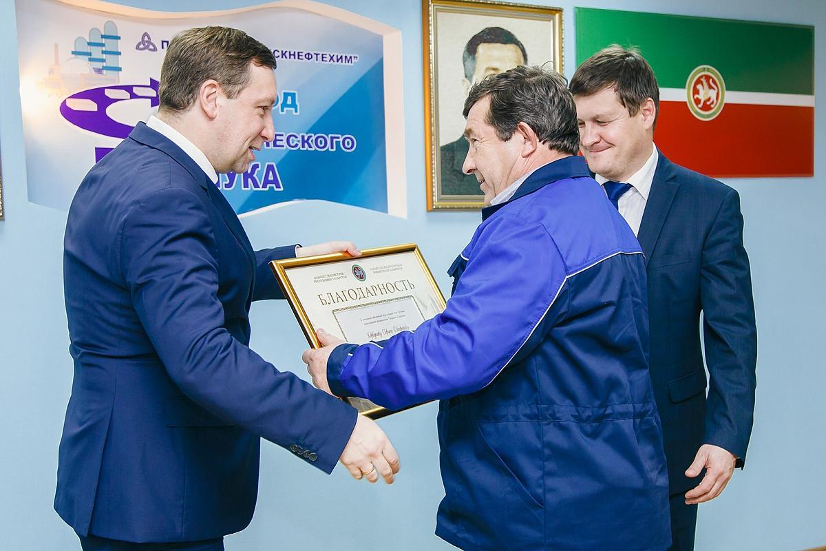 Завод синтетических каучуков компании «Нижнекамскнефтехим» отметил юбилей