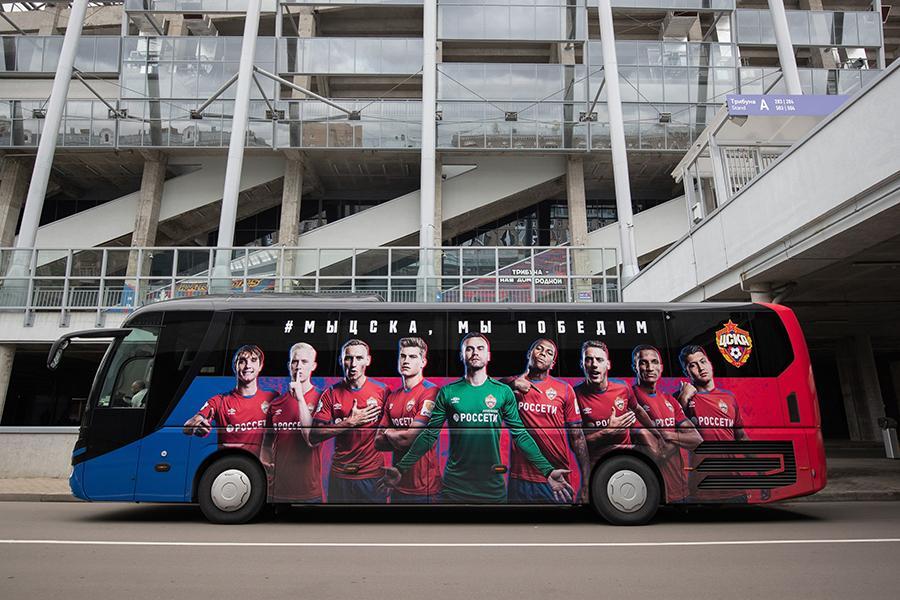 Футболисты ЦСКА получили новый автобус