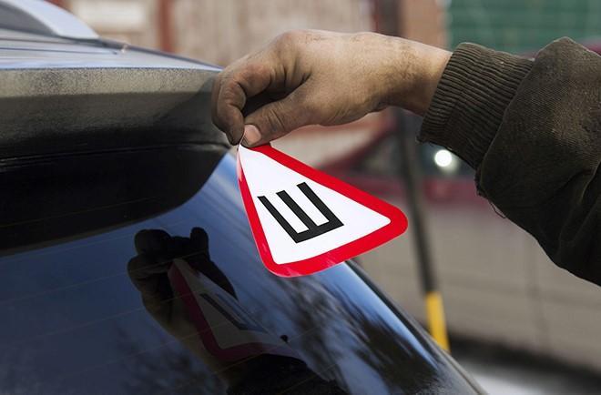В МВД подтвердили планы по упразднению знака «Шипы»