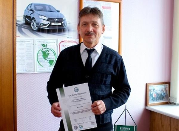 «Белшина» получила сертификат соответствия международным стандартам качества