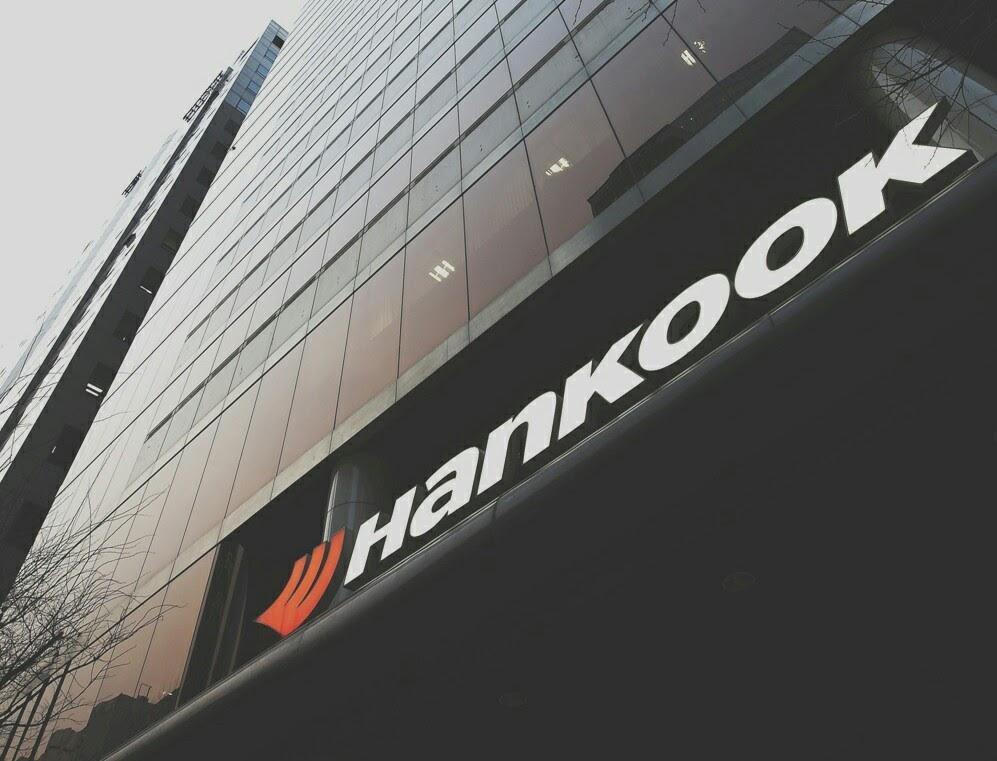 Прибыль компании Hankook Tire в третьем квартале 2018 года превысила €140 млн
