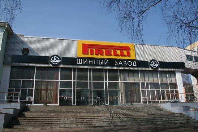 В Кирове отметили 75-летие КШЗ