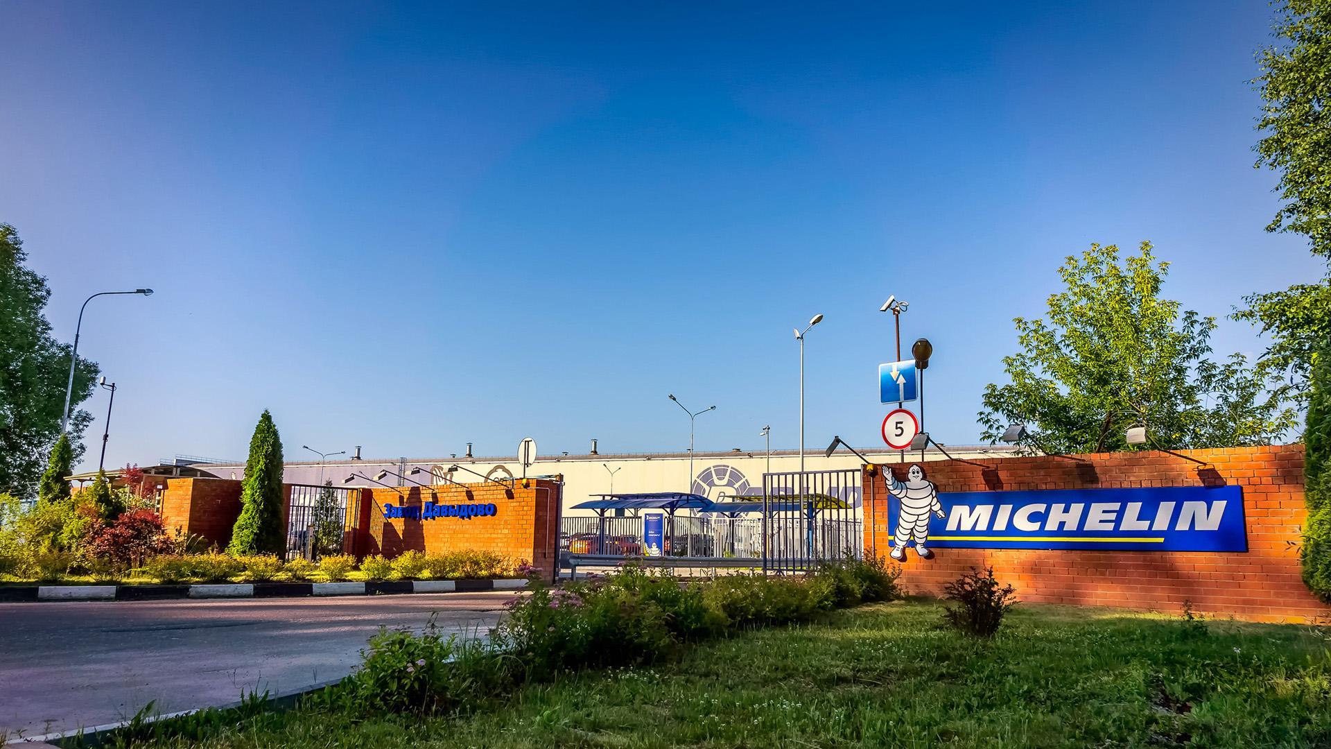 Завод Мишлен в Давыдово подтвердил статус поставщика компании Ford уровня Q1