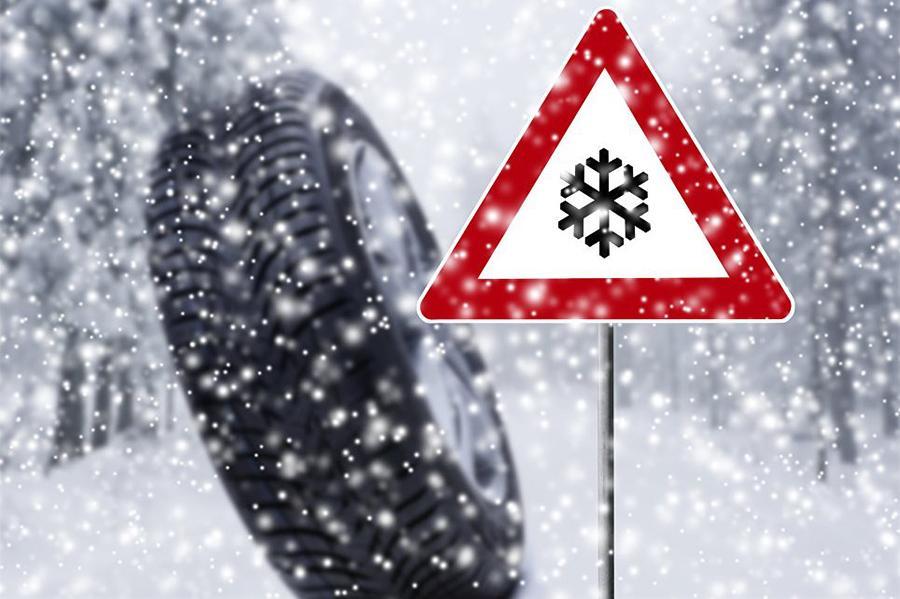 ГИБДД разъяснила ситуацию с штрафом за шины не по сезону