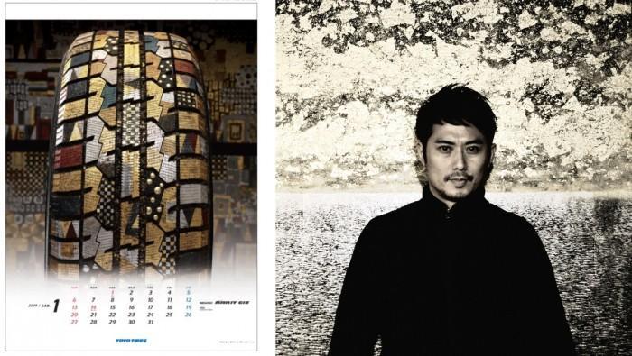 Toyo представила корпоративный календарь «Art Tire» на 2019 год