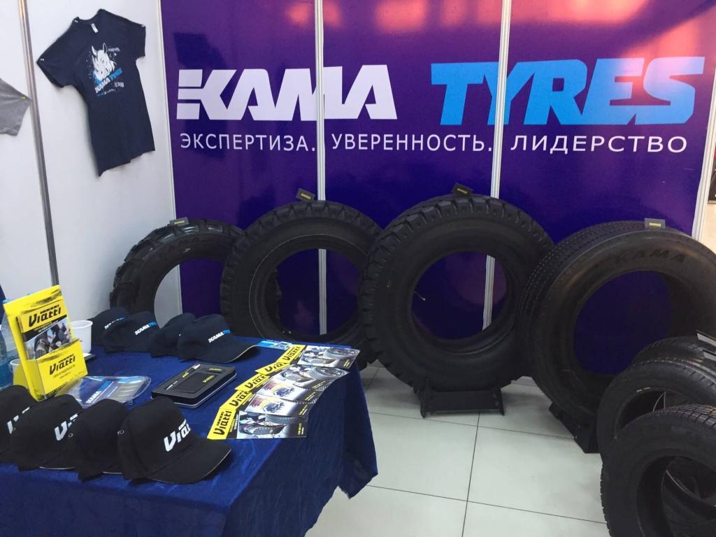 Шины бренда Viatti показали на выставке в Ереване